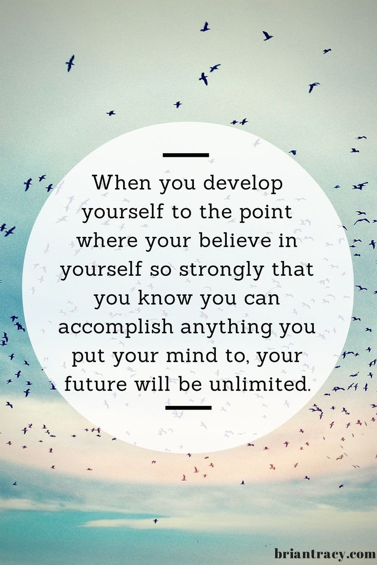 Motivational Quotes For Sales Best Positive Quotes  To Reach Your Full Potential You Must Form