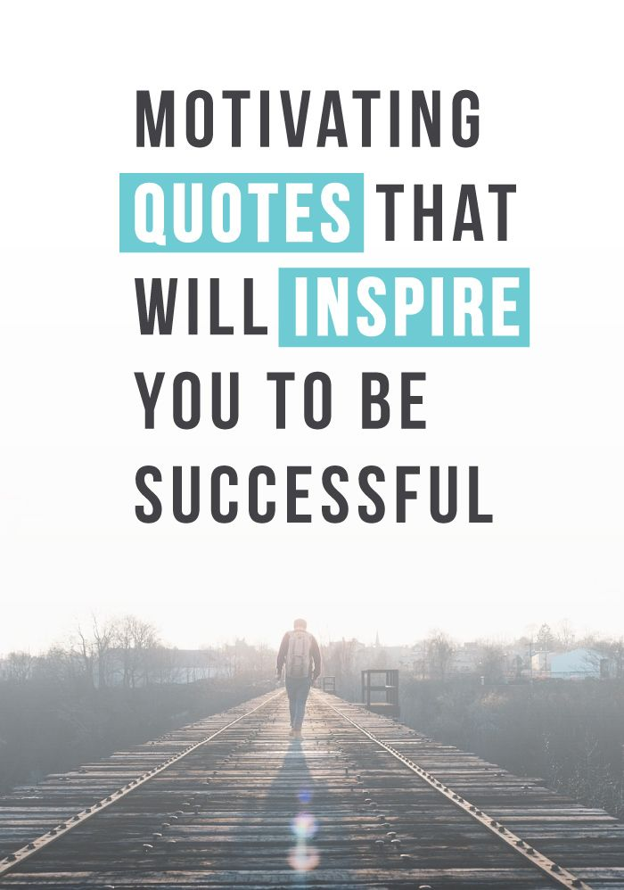 Inspirational Day Quotes: Business Quotes : 20 Motivational Quotes To Help You