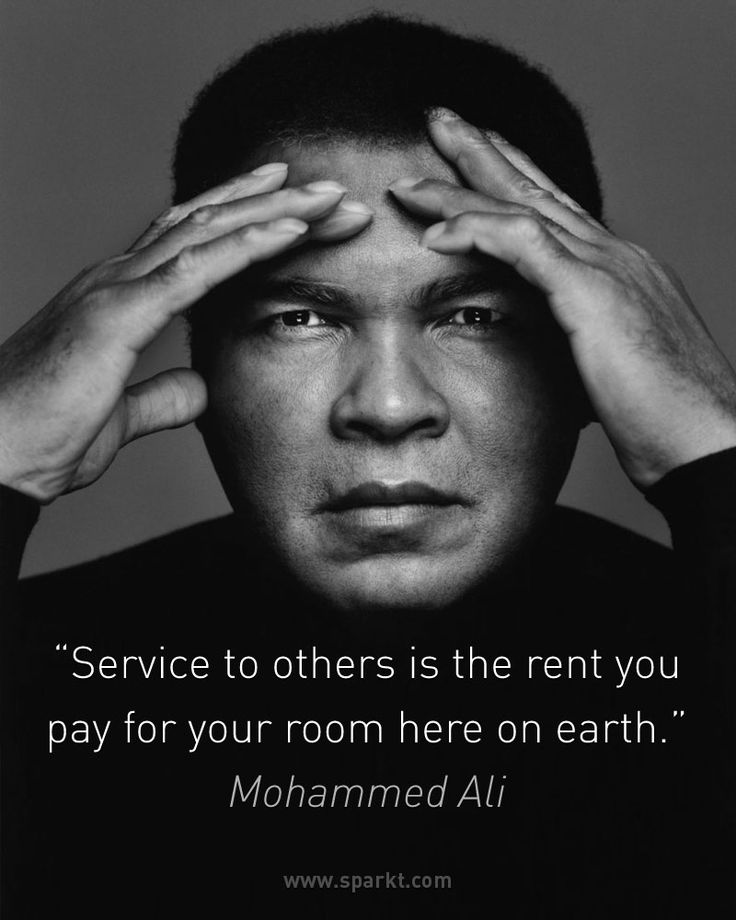 "Famous Celebrity Quotes Extraordinary Famous Celebrity Quotes  ""service To Others Is The Rent You Pay"