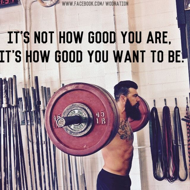 Fitness quotes how good do you want to be workout