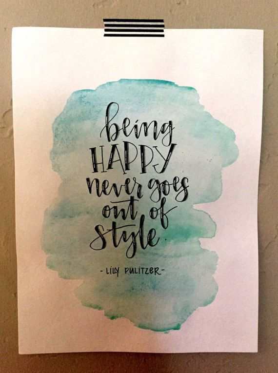 Love Quotes Original Art Hand Lettered Quote Being Happy By Dateandthyme