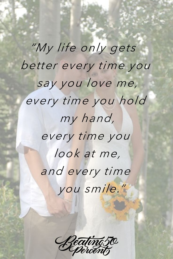 Love Quotes Husband Love Quotes  You Are My Best Friend My Soulmate My Lifepartner