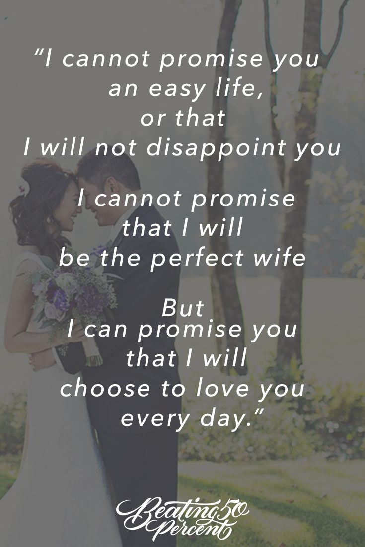 Quotes On Love And Marriage Soulmate Quotes  Because Marriage Is A Choiceand Choosing To
