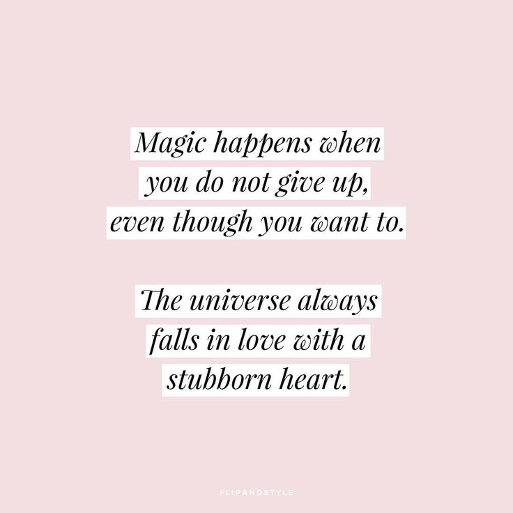 Love And Magic Quotes