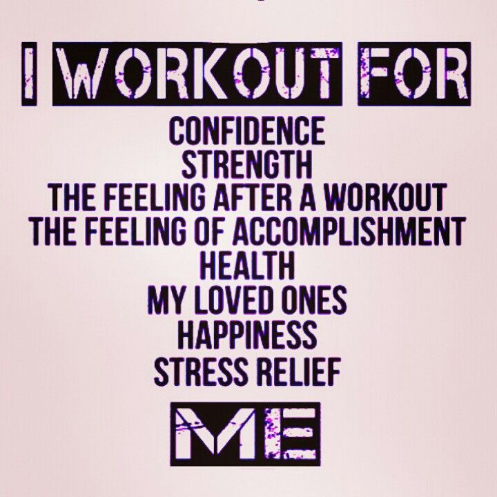 Work Out Quotes Unique Fitness Quotes  Motivation Quote Quotes Boxes  You Number