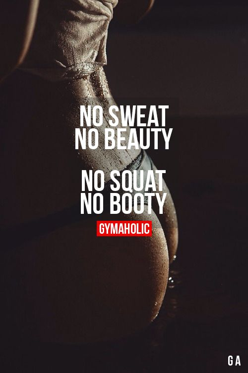 Fitness Quotes :