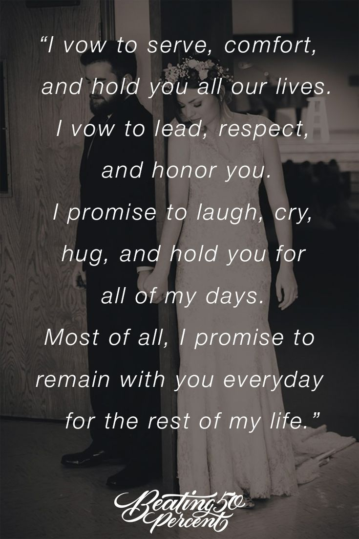 Love Quotes On This Day I Say Yes And I Will Every Morning I See