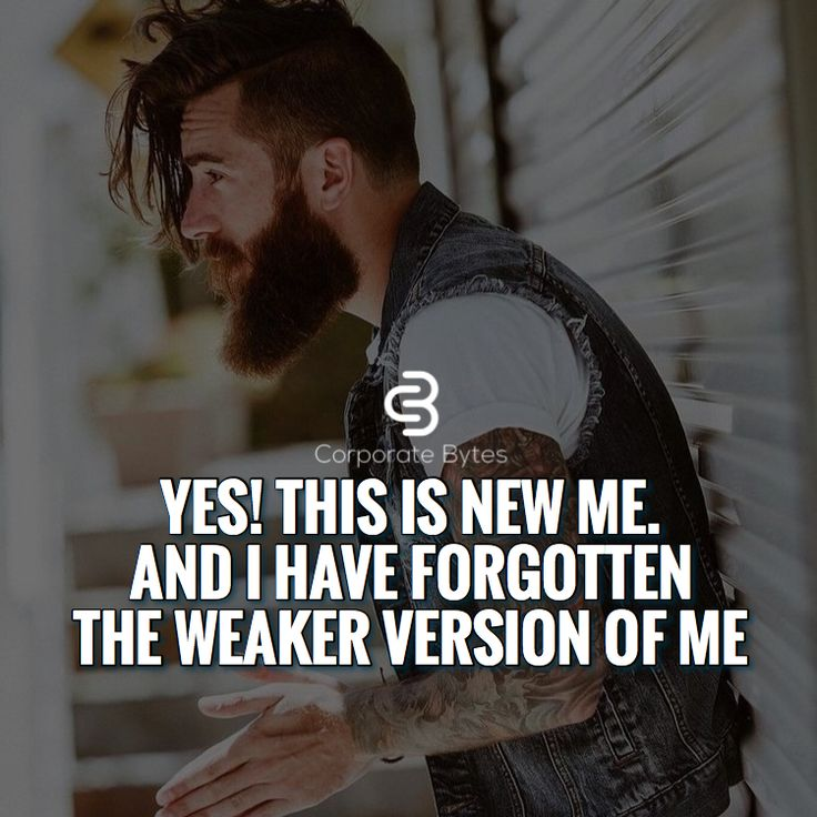Moving On Quotes This Is The New Me And I Have Forgot The Weaker
