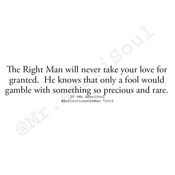 Quotes About Ex The Wrong Man Cant See Your Value So In His Mind
