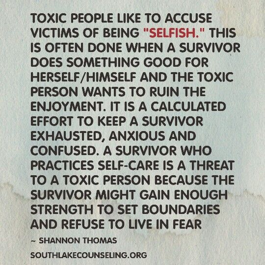 Quotes About Ex Toxicpeople Personalgrowth Narcissist Sociopath