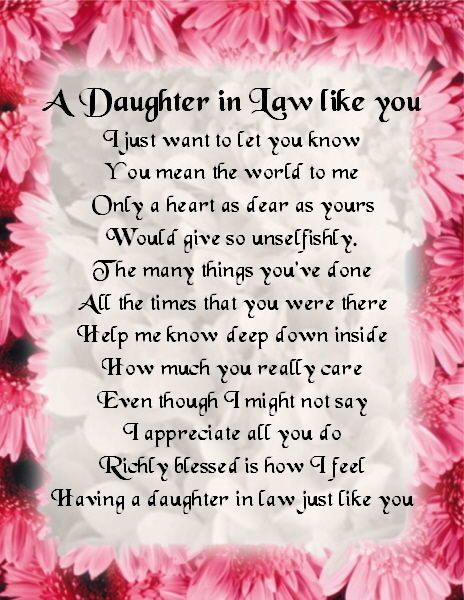 17 Best Ideas About Daughter In Law On Pinterest Family Family 154112