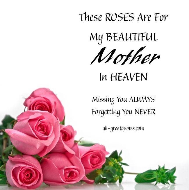 Sad I Miss You Quotes For Friends: QUOTES ABOUT FAMILY : 39+ Missing My Mom In Heaven Quotes