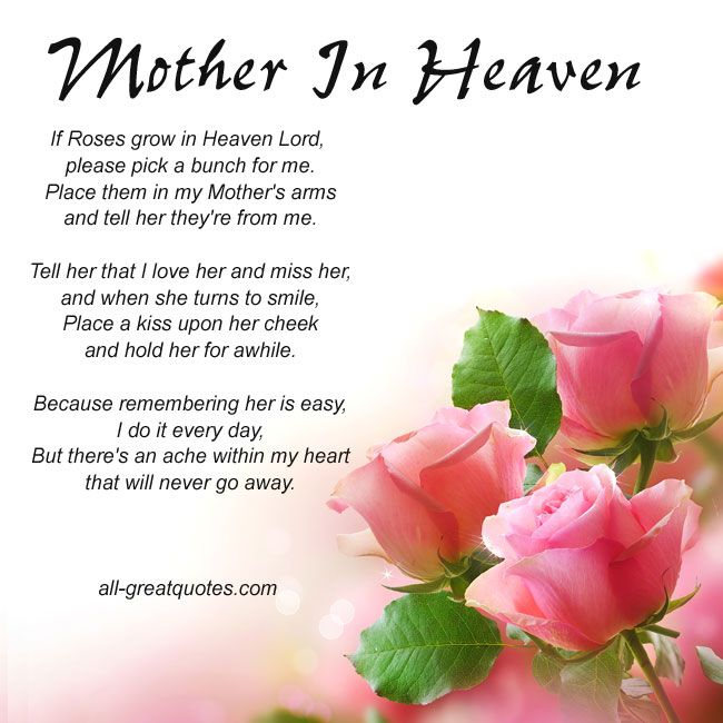 17 Best Ideas About Mom In Heaven On Pinterest Missing Mom In 56831
