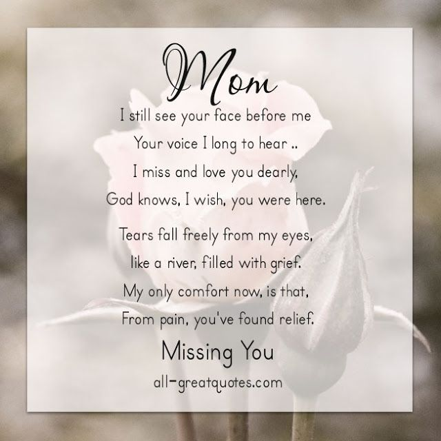 17 Best Ideas About Mom In Heaven On Pinterest Missing Mom In 62971
