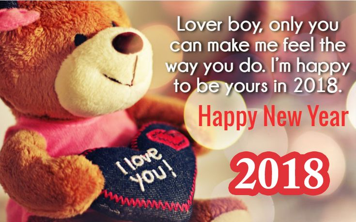 as the quote says description happy new year 2018 love message