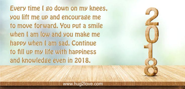 Happy New Year Words & Quotes : Happy New Year 2018 Wishes For Dad ...