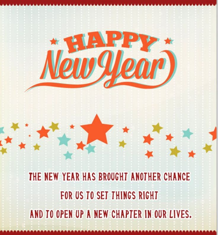 Happy New Year Words & Quotes : Inspirational New Year Message ...