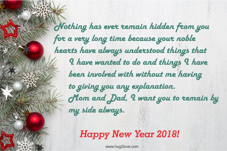 Happy New Year Words & Quotes : Momy Daddy New Year 2018 Wishes ...