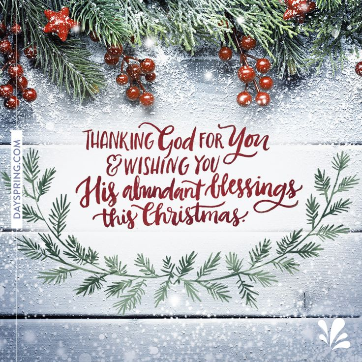 Christmas Quotes : ECard Merry Christmas. God Bless You