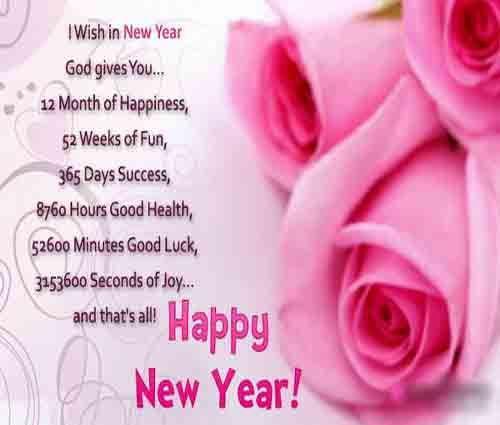 Happy New Year 2017 Quotes: Happy New Year Words & Quotes : 2017 New Year Greetings