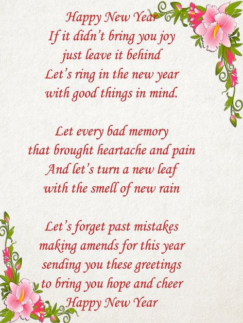 as the quote says description cute new year poems