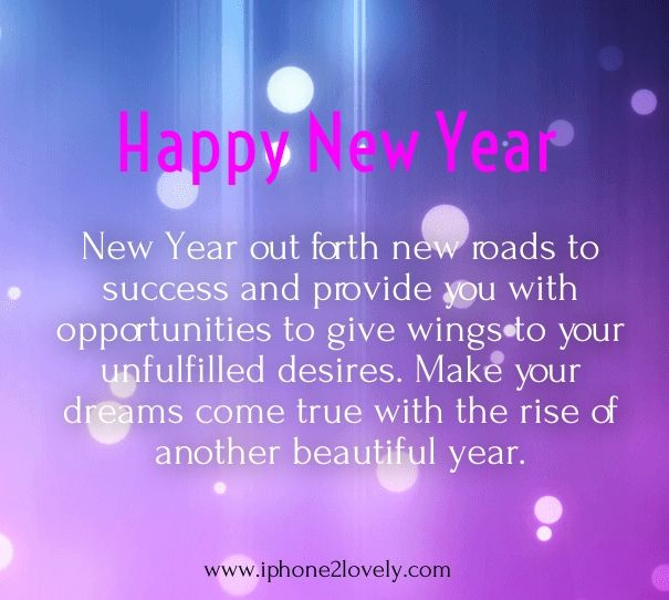 Happy New Year Best Quotes Wishes: Happy New Year Words & Quotes : Happy-new-year-2017-wishes