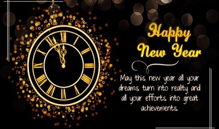 Happy New Year Words Quotes Happy New Year Wishes Quotes 2017