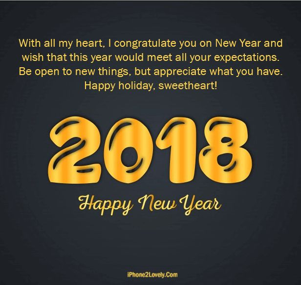 Happy New Year Words & Quotes : New Year 2018 Best Wishes For ...
