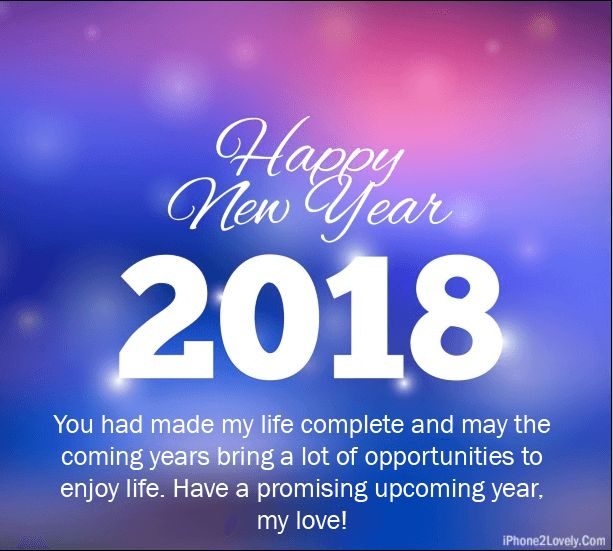 as the quote says description new year 2018 messages for him boyfriend