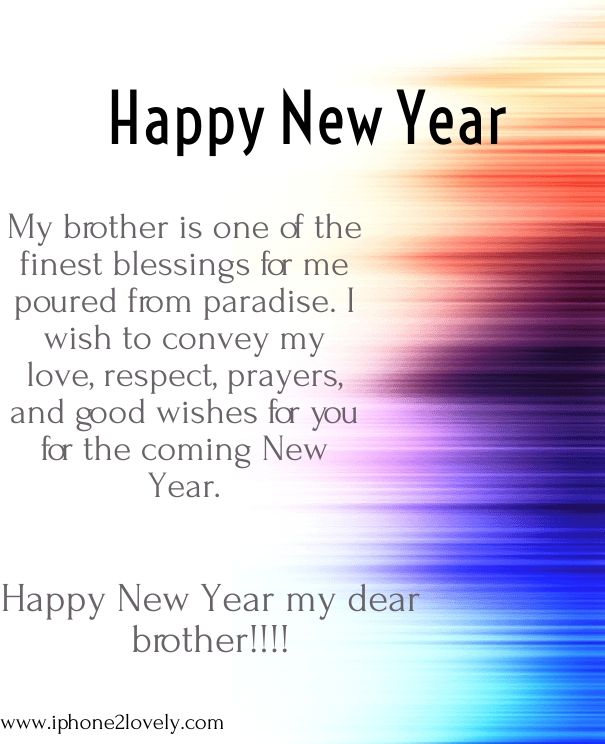 Happy New Year Words & Quotes : new-year-message-for-brother ...