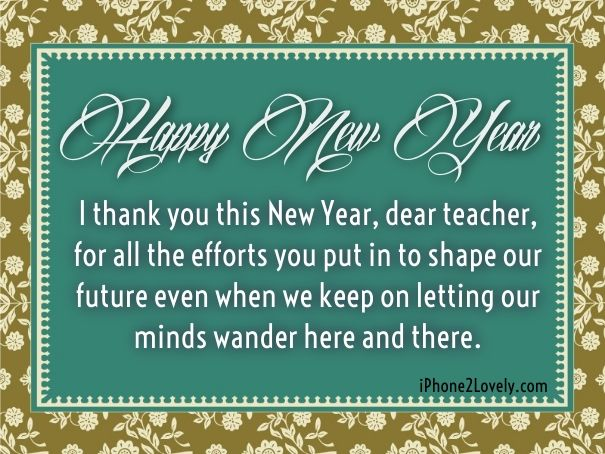 as the quote says description new year wishes for teachers