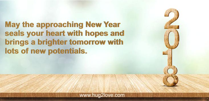 Happy New Year Words & Quotes : Short New Year 2018 Wishes Under 140 ...