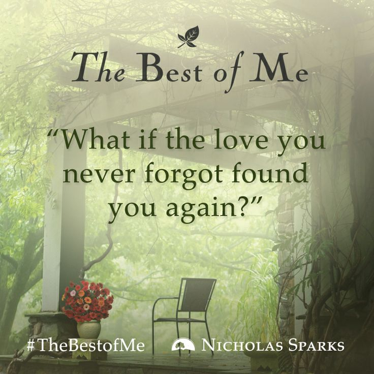 Love Soulmate Quotes Do You Remember Your First Love Quotes