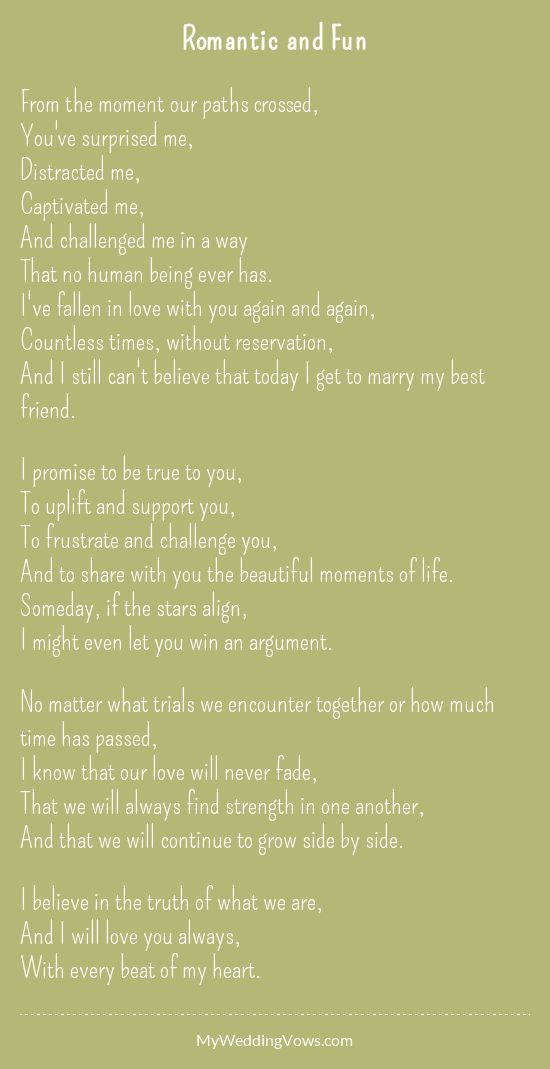 Quotes About Wedding From The Moment Our Paths Crossed Youve