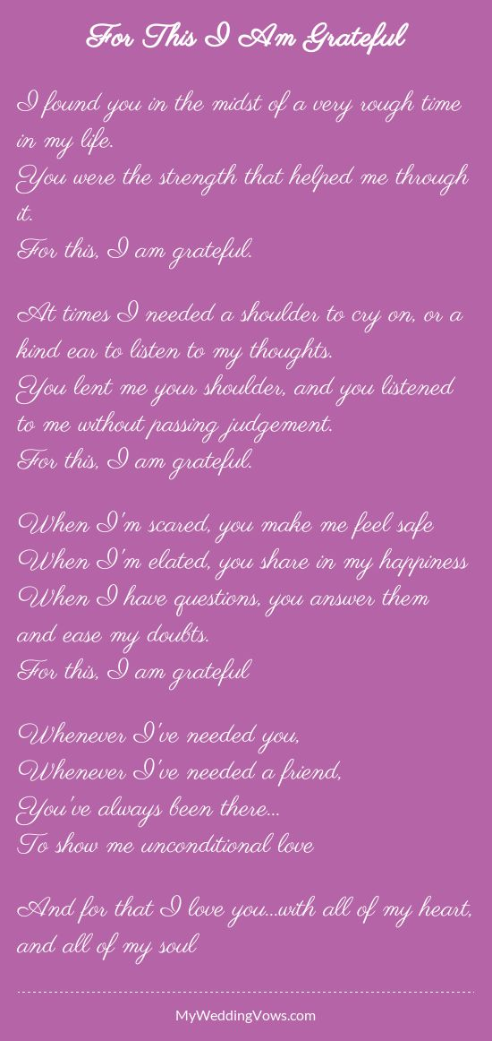 Quotes About Wedding I Found You In The Midst Of A Very Rough Time