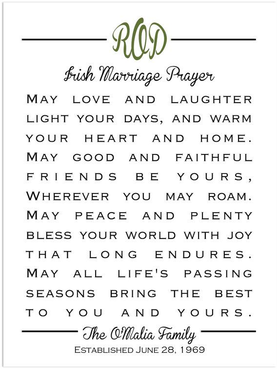 Quotes About Wedding Monogram Irish  Marriage Prayer Great Wedding By Cocostinedesigns
