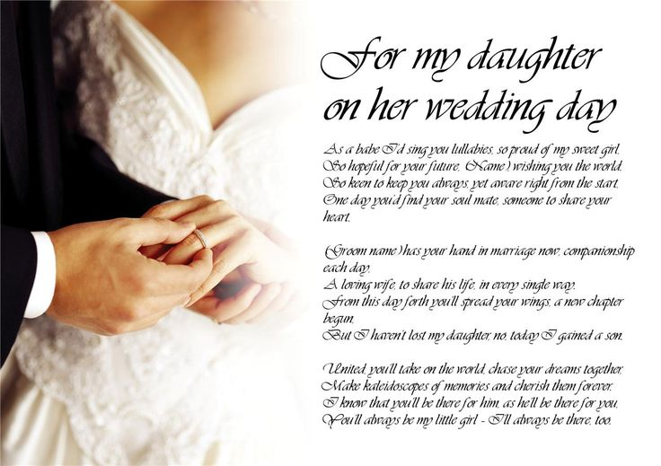 Quotes About Wedding : Poem From Mom To Daughter On Wedding Day