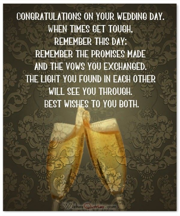 Wedding speech endings quotes