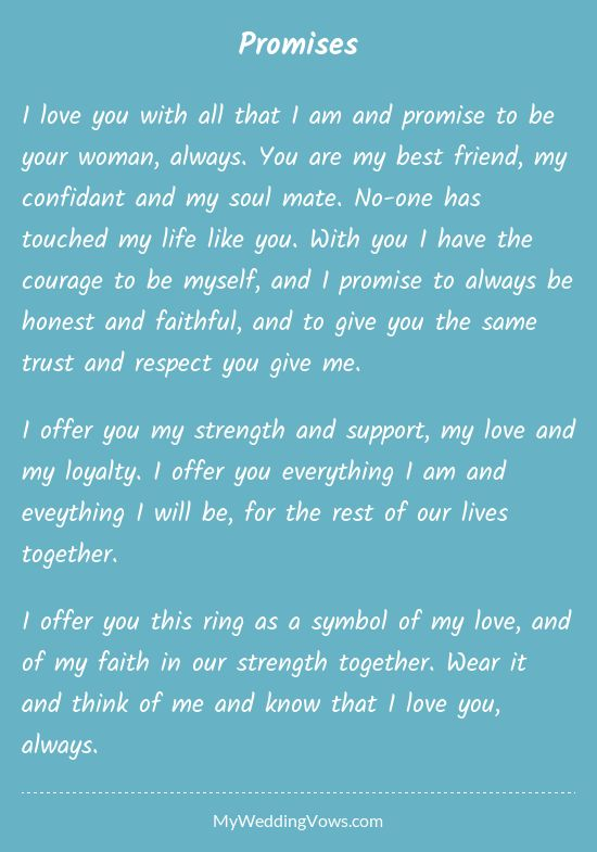 Quotes About Wedding I Love You With All That I Am And Promise To