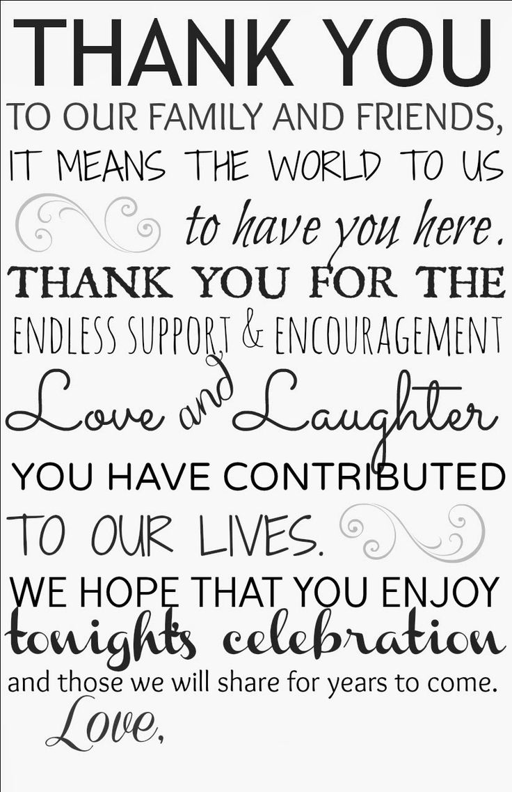 Quotes About Wedding Bonfires And Wine Thank You Card For Wedding
