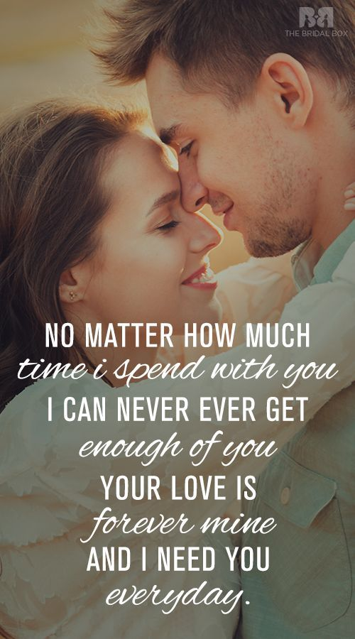 Love Quotes Lovequotes Matchmaker Matchmadeinheaven