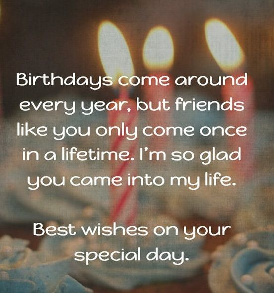 Best Birthday Quotes Friend Birthday Quotes Birthday Wishes And
