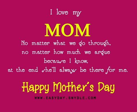 Happy Mothers Day Quotes Happy Mothers Day Poems Just Want To