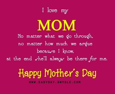 Happy Mothers Day Quotes I Just Want To Tell You How Much You Mean