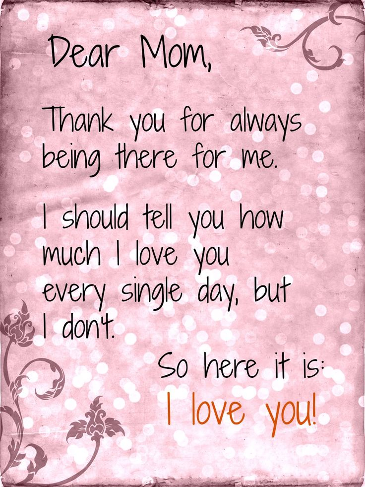 Happy Mothers Day Quotes This Is Our Thank You Letter To Mothers