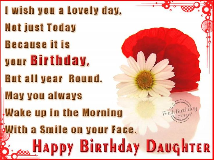 As The Quote Says Description Funny Happy Birthday Daughter
