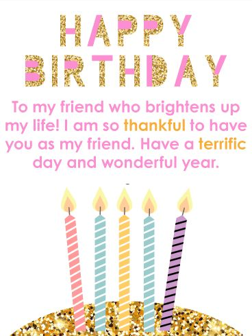 Best Birthday Quotes A Terrific Day Happy Card For