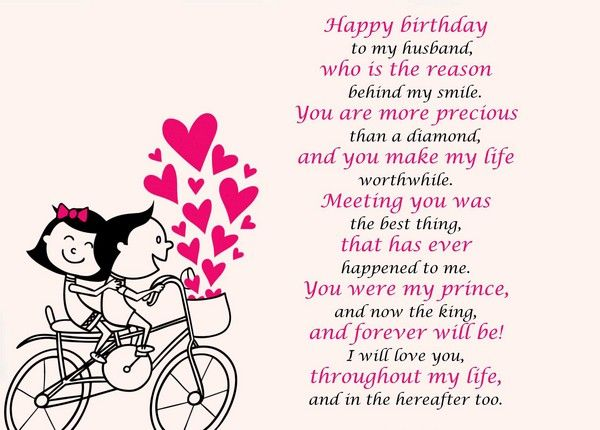 Best Birthday Quotes Happy Birthday Poems For Him Quotes Boxes