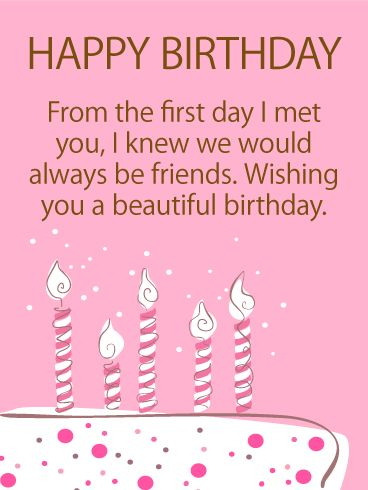 Best Birthday Quotes We Will Always Be Friends