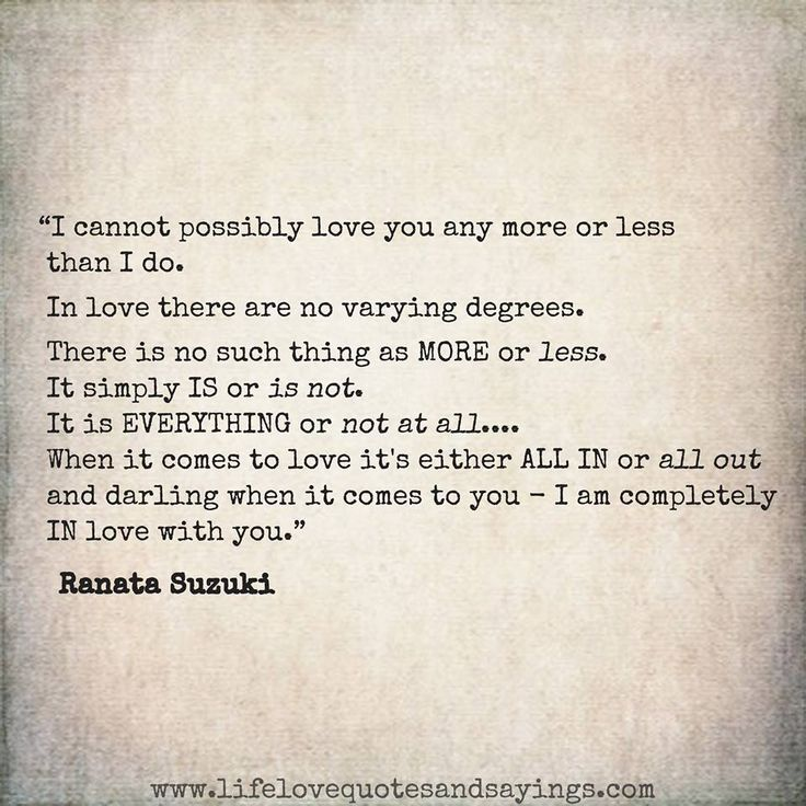 Love Quotes I Cannot Possibly Love You Any More Or Less Than I Do